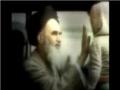 Imam Khomeini Morality - Short Documentary - English