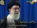 [5/5] Velvet (Green) Revolution in Iran - Urdu - مخملی انقلاب