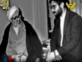 [4/5] Velvet (Green) Revolution in Iran - Urdu - مخملی انقلاب