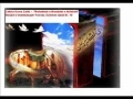 Mohabbat o Moaddat Ahlebait - Uzma Zaidi day 05 - Urdu