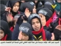 عن الشيعة في تركيا Shias in the Turkey - Documentary - Arabic