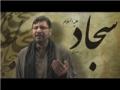 Ho Salam Us Par Jo Qaidi Bhi Hai Beemar Bhi - Urdu