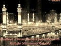 Khutbaat-e-Imam Hussain (a.s) from Madina to Karbala 10 (entering Makkah) - Urdu