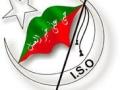 ISO activists injured in KU Blast breaking news - 28Dec2010 - Urdu