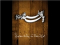 Meri Turbat Ko Aa Ke Ab To Bana De Mahdi (ajtf) - Urdu