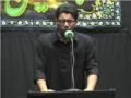 Sajjad (A.S.) Se Poocho - Nauha by Mir Hasan Mir - Urdu