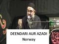 AMZ - Muharram 1432 - Deendari aur Azadi - Oslo, Norway - Majlis 9 [URDU]