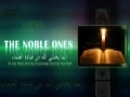 [HQ] The Noble ones - Allama Muhammad Husain Tabatabai - English