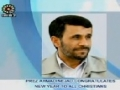 Ahmadinejad message on New Year 2011 to Pope, Try Justice Seeking - English