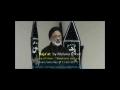"""[AUDIO] Voice of Islam - Molana Askari - The Concept of Raja""""at - Urdu"""