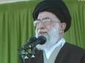 کلام رهبر معظم انقلاب آیت للہ سید علی خامنہ ای - Short Speech by Leader - Urdu