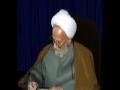 Ayatollah Mesbah Yazdi on Walayatul Faqih - Farsi