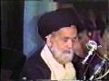 Surah e Juma - Majlis 1 - Allama Syed Ali Naqi Naqvi Naqqan - Urdu