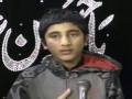 [Noha] Jab Rida Ser sey Chini Br. Naqi - Urdu