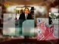 Political Analysis - Zavia-e-Nigah - 7th Dec - Urdu