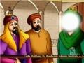 (Story 9) - Imam Hussain (A.S.) - Yazeed (L.A.) ki Bayyat se Inkaar  - Urdu