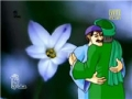 (Story 11) - Imam Sajjad (A.S.) - Nek Akhlaq  - Urdu