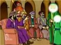 (Story 13) - Imam Baqir (A.S.) - Aajezi Aur Tawaazo  - Urdu
