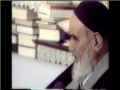 Imam Khomeini Life from Religious Point of View - Short Documentary - English