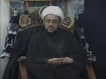 Maulana Hayder Shirazi On NIYYAT n Finding faults - 07 Jan 2011 at ICM Dallas - English