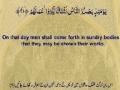 Holy Quran - Surah al Zalzalah, Surah No 99 - Arabic sub English sub Urdu