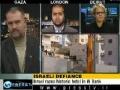 Press TV On Jerusalem Shepherd Hotel Demo part 3 - English