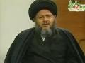 الاتجاه الاموي ومشروعية قتل الحسين - Ayatullah Kamal Haydari - Arabic