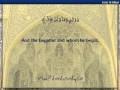 Holy Quran - Surah al Balad, Surah No 90 - Arabic sub English sub Urdu