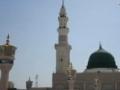 Ya Muhammad S.A.W By Sayed Wajeeh Hasan Zaidi 2010 - Urdu