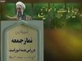 Tehran Friday Prayers January 14 2011 - حجت السلام صدیقی - Urdu