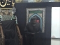 Imam Musa on Birth of M. Luthur King at IC Momin 1-16-11 - English