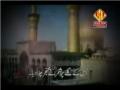 Jis Ke Liye Rasool (saww) Bhi Sajde Ko Tool Dain - Nauha - Urdu