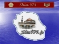 Quiz 3 sur Bibi Fatima ahs - French