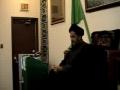 Shahadat Imam Taqi (a.s) & Majlis Isaal E Sawab - Zulqurnain Fatima 13th Dec 07 - Urdu