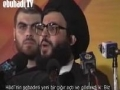Özgürlük Muhafızları 2 - [Turkish]