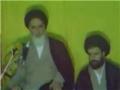 سخنان پخش نشده امام خمینی ره Speeches of Imam Khomeini (r.a.)  - Part 1 of 11 - Persian