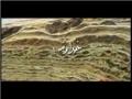 نیایش با خدا - Munajat - Persian
