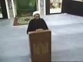 Anniversary of Islamic Revolution  Hur Shabbir - English