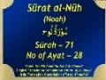 Holy Quran - Surah Al Nuh, Surah No 71 - Arabic sub English sub Urdu