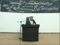 Majlis - Shahadat-e-Imam Hassan (as) - 28th Safar 1432 - H.I Ghulam Abbas Raeesi - Urdu