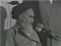 سخنان امام خمینی ره Speeches of Imam Khomeini (r.a.)  - Part 10 - Persian