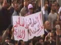 Scenes in Cairo, Egypt: Thousands more join anti-Mubarak rallies - 04 Feb 11 - All Languages