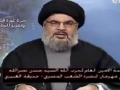 [ARABIC] السيد حسن نصرالله - عن تظاهرات مصر Revolution in Egypt - 07 Feb 2011