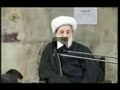 منزلت عبادت - by Ayatullah Mujtahidi - Persian