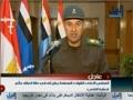 Egypt Army Steps In - 10 Feb 2011 - English