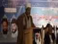 انقلاب اسلامی کے عالمی اثرات H.I. Allama Raja Nasir at anniv. of Islamic Revolution - Urdu