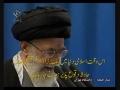 [4 February 2011] Friday Prayer Sermon - Ayatollah Seyyed Ali Khamenei - Arabic sub Urdu