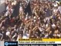 PressTV Headlines - 17 Feb 2011 - English