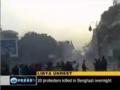 Libya protests death toll close to 300 - 20 Feb 2011 - English