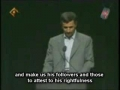 Ahmadinejad at Columbia University - Farsi Sub English